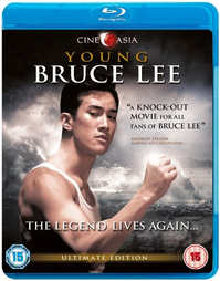 Young Bruce Lee 李小龍 My Brother Blu-ray(イギリス盤)