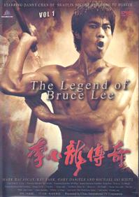 The Legend Of Bruce Lee ブルース・リー伝説 Vol.1&2 (アメリカ盤)