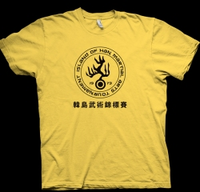 t-shirt_uk_hans_martial_arts_tournament_c.png