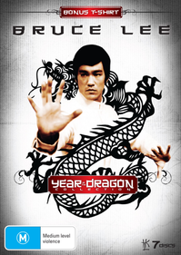 dvd_au_yearofthedragoncollection.png