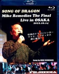 bd_jp_mike2012.jpg