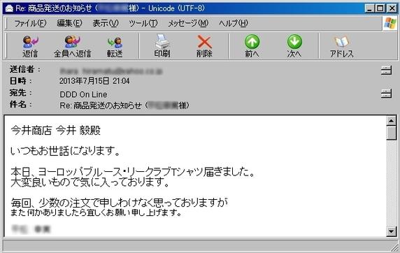 impressions_20130715.jpg
