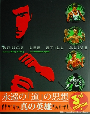 book_hk_bruce_lee_still_alive_01.jpg