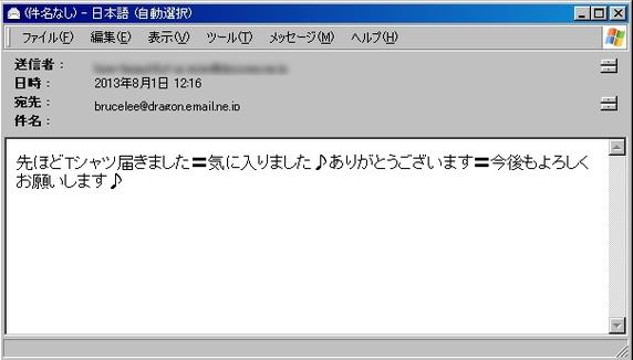 impressions_20130801.jpg