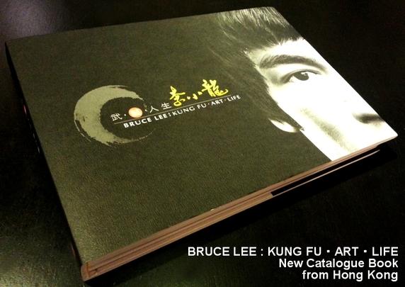 book_hk_kungfuart_01.jpg