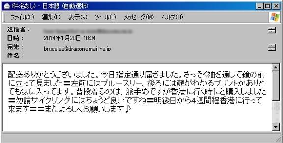 impressions_20140128.jpg