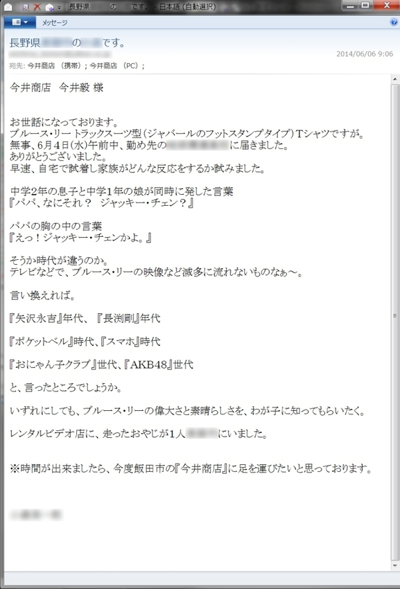 impressions_20140606.jpg