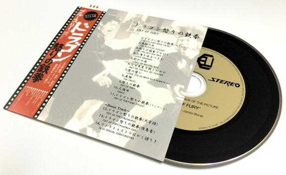 jp_cd_fist_02.jpg