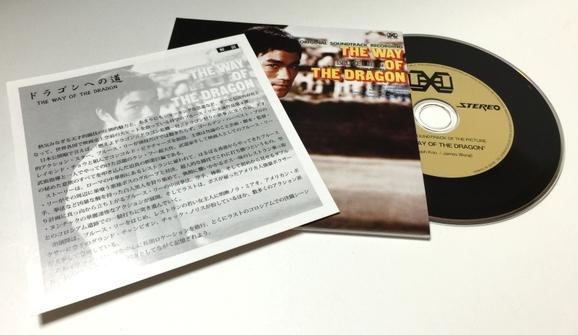 jp_cd_way_03.jpg