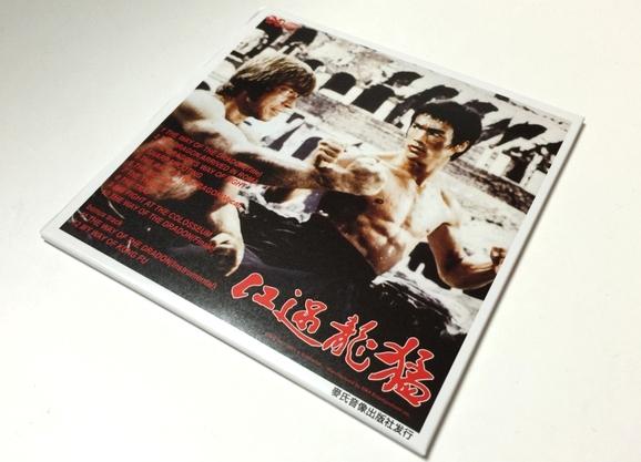 jp_cd_way_04.jpg