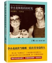 book_cn_besttime.jpg