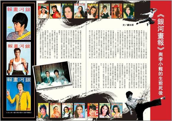 book_sg_milky_02.jpg