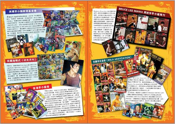 book_sg_milky_03.jpg