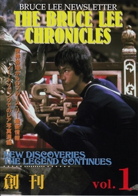 fanzine_jp_chronicles_vol1.jpg