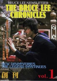 fanzine_jp_chronicles_vol1.jpg