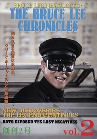 fanzine_jp_chronicles_vol2.jpg