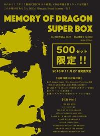 cd_jp_memorybox_2016.jpg
