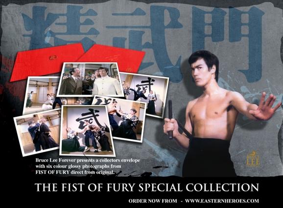 ドラゴン怒りの鉄拳スペシャルフォトコレクション(コレクターズ封筒付)