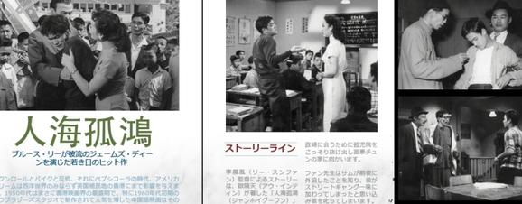 postermagazine_uk_orphan_jp._02.jpg