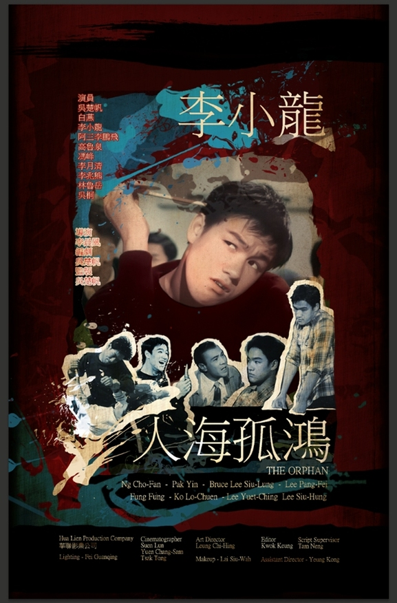 postermagazine_uk_orphan_poster.jpg