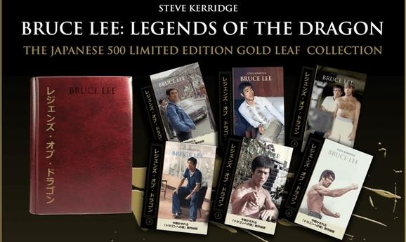 book_uk_legends_japanese_fullset.jpg