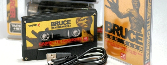 cassette_charger_00.jpg