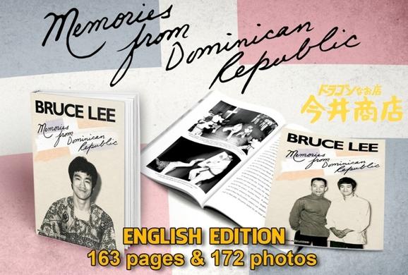 book_es_dominican_eng_00.jpg