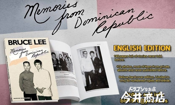 book_es_dominican_eng_01.jpg