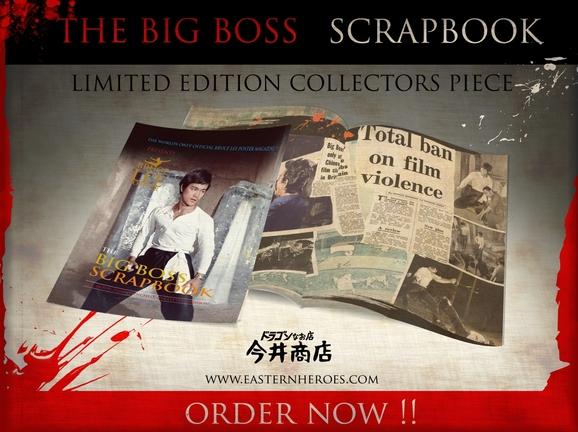 book_uk_boss_scrap_01.jpg