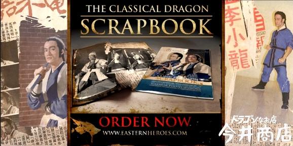 book_uk_warrior_scrap_02.jpg