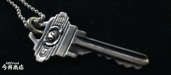 key_us_los_replica_03.jpg