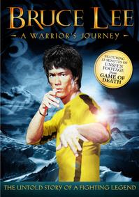 dvd_uk_warriors_journey_2012.png