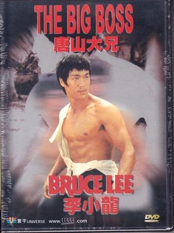 香港盤DVD THE BIG BOSS 唐山大兄