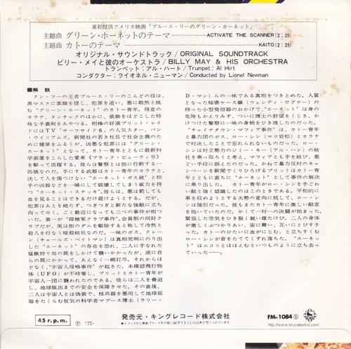 20130908-02.jpg
