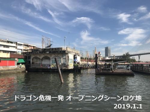 20190102_02.jpg