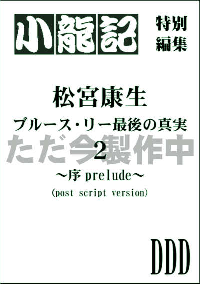 20120526-01.png
