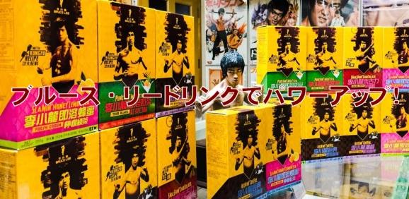 hk_drink_00.jpg