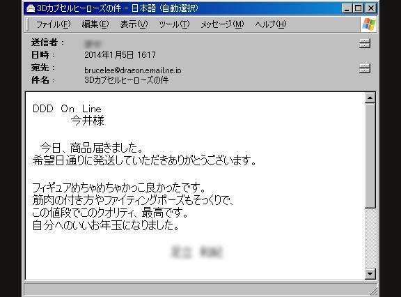 impressions_20140105_02.jpg