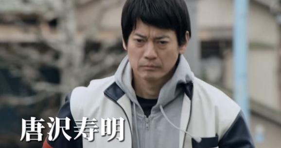 jacket_04.jpg