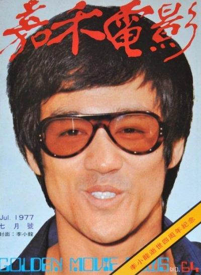 sunglasses_vintage_01.jpg