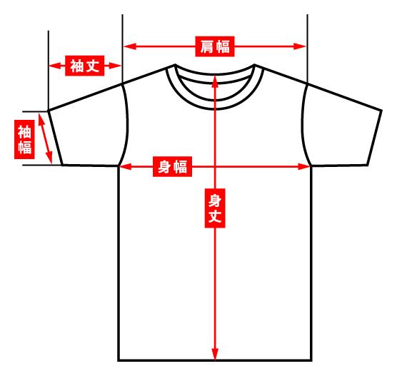 t_shirt_size.jpg